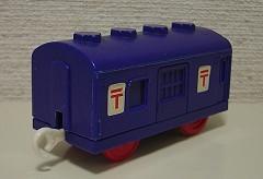 プラレール郵便車01.jpg